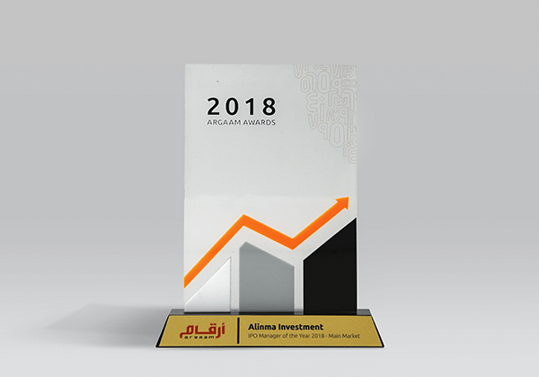 ipo-manager-of-the-year-2018-main-market