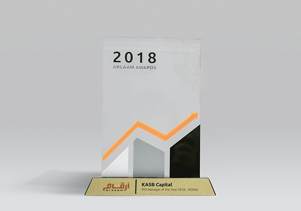 ipo-manager-of-the-year-2018-nomu